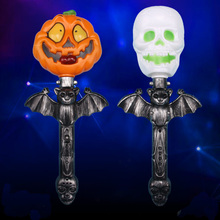 Halloween Supplies Props Luminous Pumpkin Skeleton Shake Bar Battery Operated  Funny Halloween Party Toys Plastic Led Light