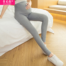Pregnant women leggings spring and summer autumn trousers modal PANTS maternity wear leggings big size hot sale free shipping
