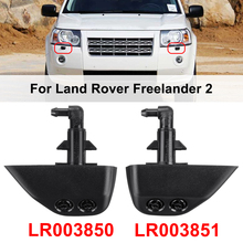Car Left & Right Headlight Washer Nozzle Jet For Land Rover Freelander 2 LR2 2006-2011 LR003851 LR003850