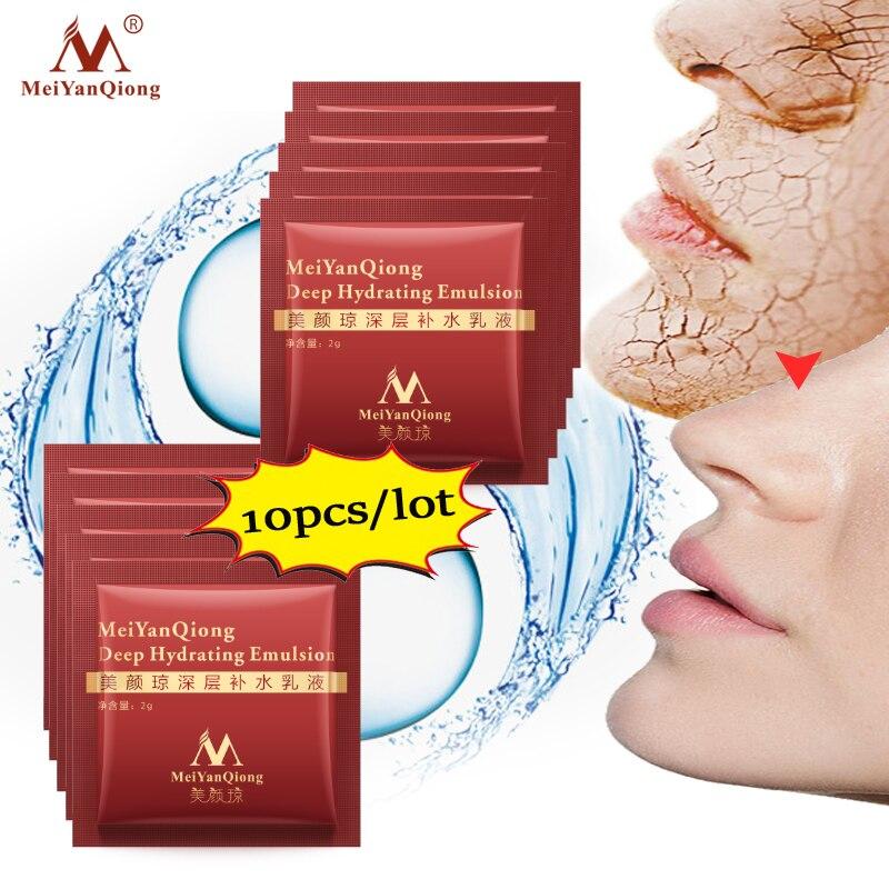 MeiYanQiong глубоко увлажняющая эмульсия увлажняющий с гиалуроновой кислотой Крем для лица Уход за кожей отбеливание против морщин Лифт Укрепляющий красота