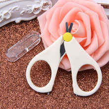 2018 New 1Pc Fingers Care Safety Nail Cutter Baby Care Infant Scissors Nail Clipper Tools Baby Kids Child Gifts(China)