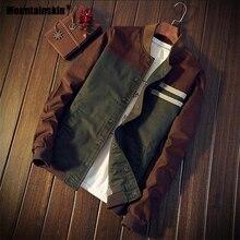 Mountainskin 4XL חדש גברים של מעילי סתיו צבאי גברים של מעילי אופנה מעילים מזדמנים רזים זכר הלבשה עליונה בייסבול אחיד SA461