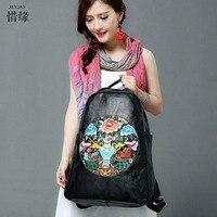 Тайский индийских этнических Вышивка богемный рюкзак Boho Хиппи Этническая сумка рюкзак сумка Колледж студентов школы туристические рюкзак
