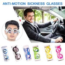 Outdoor Travel Tool Anti-Motion Sickness Glasses Cure Your M
