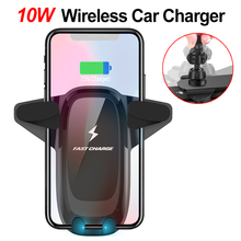 10W Qi Wireless Car Charger Automatic Fast For iPhone XS Samsung Phone Holder