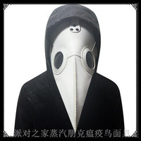 Free shipping Top Quality Steampunk The Plague Bird mask Doctor Long Nose Cosplay Fancy Mask Exclusive Gothic Retro Rock Leather