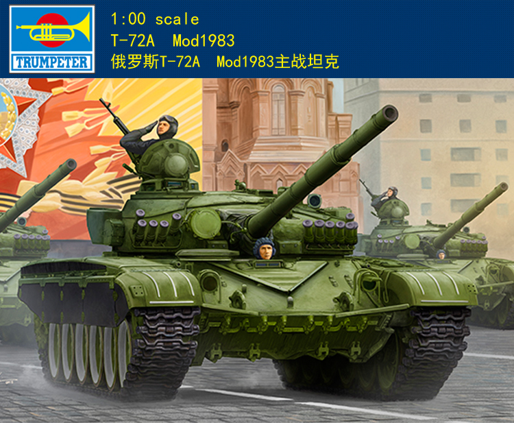 Trumpeter 09547 1 35 Russian T 72A Mod1983 MBT tank Plastic Model Armor Kit