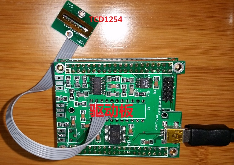 USB Linear Array CCD (TCD1254, Integral Time 10us-10s Adjustable)