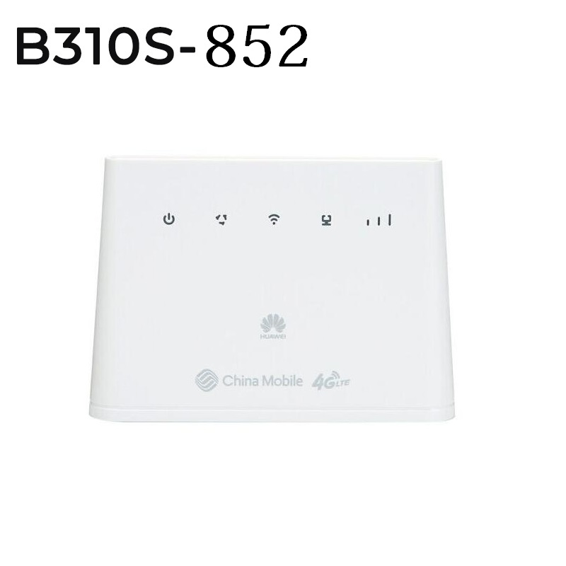 top 10 modem wifi huawei list and get free shipping - 7e8dkha3
