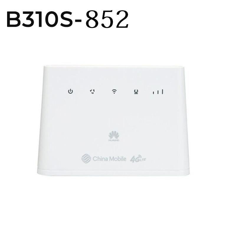 Huawei b310as-852 4G Lte routeur B310 Lan voiture Hotspot 150 Mbps 4G LTE CPE routeur WIFI Modem avec 2 antennes pièces