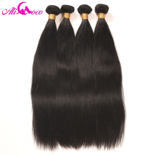 Ali Coco Brazilian Straight Hair 4 Bundles Deal 100% Human Hair Bundles No Remy Hair Weave 8-28 inch Natural Color