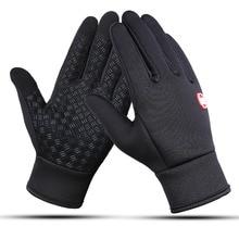 Ветрозащитные спортивные перчатки для мужчин и женщин с сенсорным экраном, теплые зимние мужские перчатки