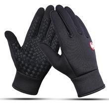 Ekran dotykowy wiatroszczelne rękawice sportowe na zewnątrz dla mężczyzn kobiety ciepłe guantes tacticos luva zagęścić zimowe rękawice męskie Windstopper tanie tanio Rękawiczki Dla dorosłych Motorcycle gloves Moda kyncilor Nadgarstek Nylon Patchwork S M L XL Riding gloves Touch Screen gloves