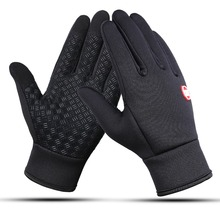 Touch Screen Windproof Outdoor Sport Gloves For Men Women Warm guantes tacticos luva Thicken Winter Windstopper Men Gloves cheap Gloves Mittens Adult Motorcycle gloves Fashion kyncilor Wrist NYLON Patchwork S M L XL Riding gloves Touch Screen gloves