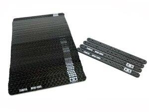 Image 2 - RC MINI 4WD 1,5 мм HG углеродная арматурная пластина/самодельная деталь stamiya MINI 4WD 1,5 мм HG углеродная арматурная пластина