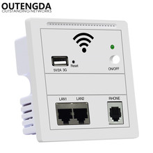 OUTENGDA In Wall Access Point Embedded Wireless AP 86-type panel wifi Router 220v/POE Indoor 3G WiFi USB Charge White