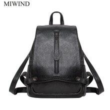 Miwind рюкзак из мягкой натуральной Натуральная кожа Рюкзаки подлинной первый Слои из коровьей кожи Топ Слои коровьей Для женщин рюкзак WUB079