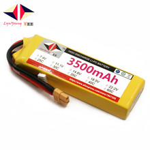 LYNYOUNG lipo battery 3500mAh 11.1V 40C 3S for RC Model plane Glider Quadrotor Helicopter Rechargeable lipo battery