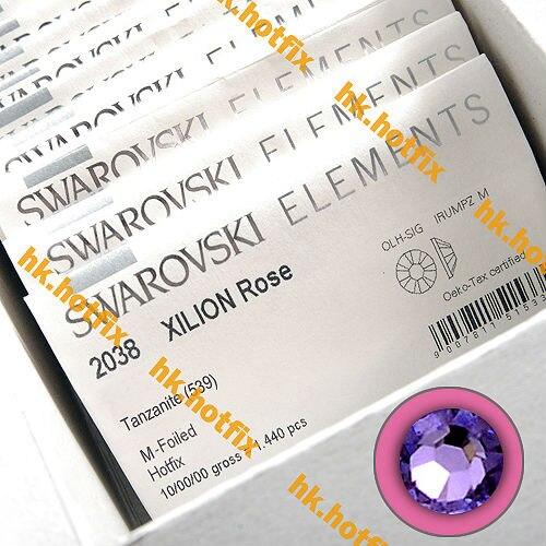 ss12 GENUINE Swarovski Elements Tanzanite ( 539 ) 720 pcs 12ss ( NO hotfix  Rhinestone ) Crystal 2088 FLATBACK -in Stones from Home   Garden on ... 6c8ffc3f8848