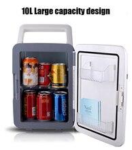 Мини 10L домой автомобиль офис общежитие охладитель-нагреватель двойного назначения холодильник морозильная камера Портативный электрический холодильник морозильник DC12V AC220v