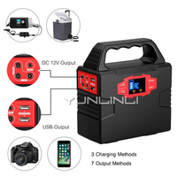 Battery Energy Storage Box 220v Mobile Power Supply 40800 MAh Portable Solar Lithium Power Generation Equipment QDYF 680