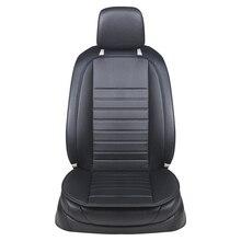 Cojín de cintura para coche, ropa de cuero para coche, asiento de coche transpirable y cómodo, cuatro fundas de cojín para asiento de coche en general