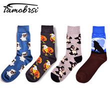 2019 Eagle Orangutan Funky Cotton Happy Skateboard Cool Creative Short Socks Crew Women Men Socks Novelty Funny Streetwear Socks