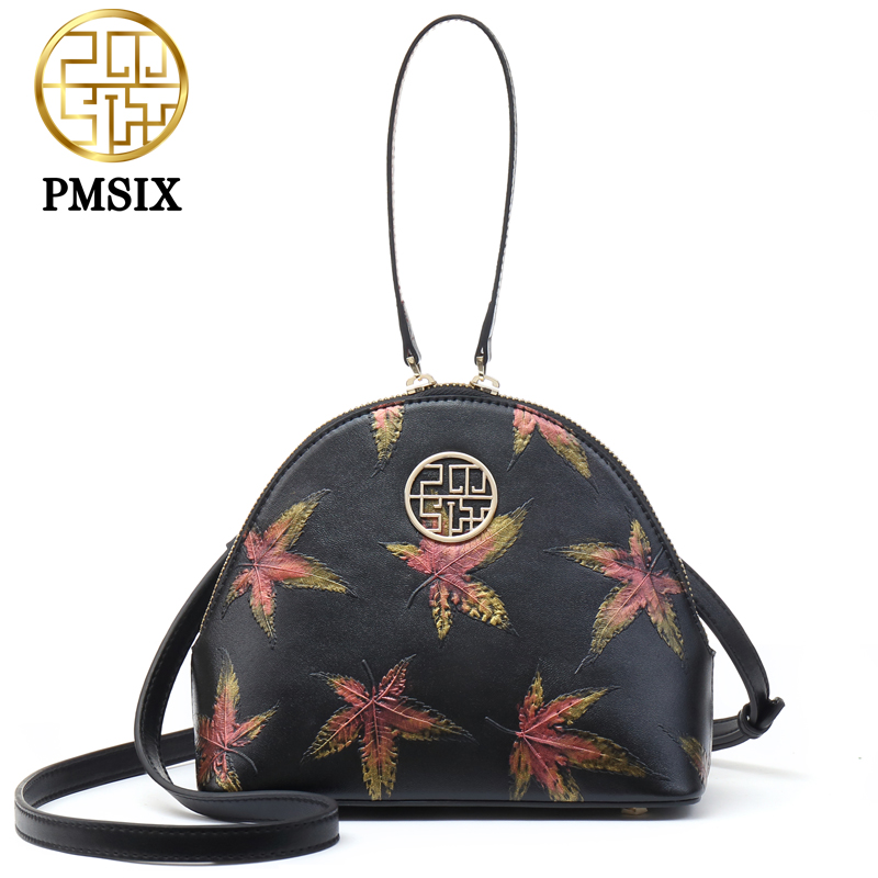 PMSIX 2017 New Arrivals Chinese Style Embossed Leather Small Shell Bag Simple Women Handbag Fashion Shoulder Clutch Bag 120147 jialante 2017 new lizard leather bag is made of simple small shell bag customized for 15 days
