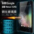 Новый 9 H твердомер анти-разбиться закаленное стекло защитник взрыв - фильм гвардии для Asus Google Nexus 7 1-й 2012 планшет