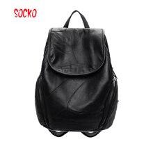 Новинка 2017 года модные летние женские мягкая искусственная кожа путешествия рюкзак женщины рюкзак студент школьный женские сумки ZL59.9