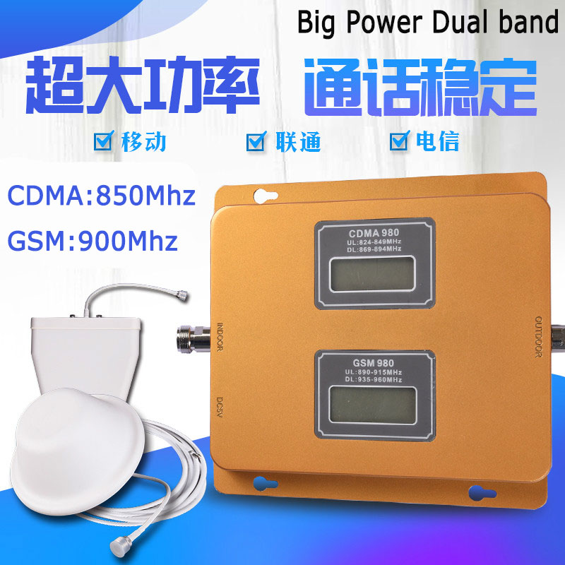 Dual Band CDMA/GSM 850Mhz 900mhz 2G 3G 4G Mobile Phone Cell Phone Repeater Booster With Indoor Outdoor Antenna