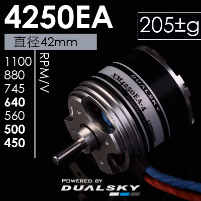 Dualsky XM4250EA Brushless Outrunner Motor For RC Airplane 640KV 880KV Sky-fly free ship airplane rc model 2830 kv1000 outrunner brushless motor for 1700mm whisper wind
