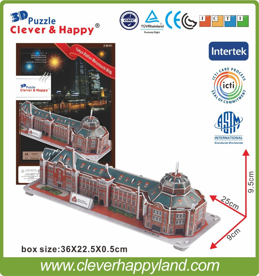 New 2014 3d puzzle Tokyo Station Marunouchi Bldg.(Japan) adult puzzle diy paper model learning & education learning & education