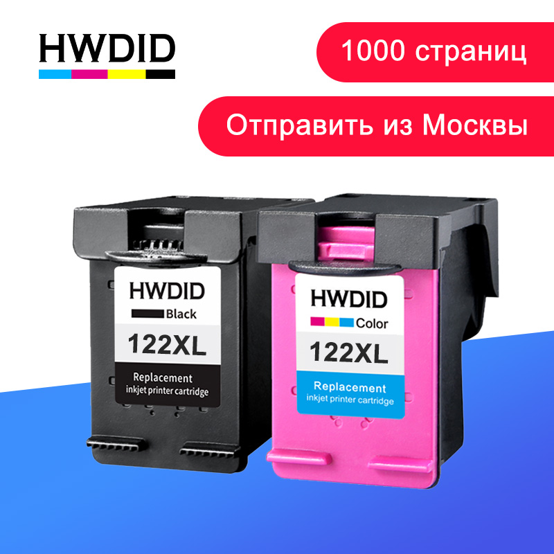 HWDID 122XL החלפת מחסניות דיו עבור HP 122 עבור Deskjet 1000 1050 2000 2050s 3000 3050A 3052A 3054 1010 1510 2540