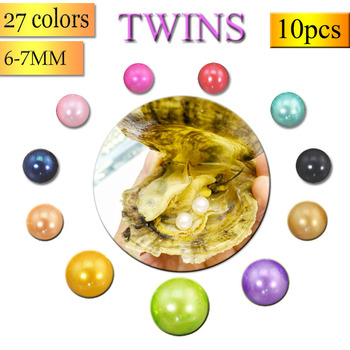 Hot Sale Twin Pearls Oyster Bulk 10pcs 6-7MM Round Akoya 27 Colors and 2 Same Round Pearls in one Oyster Vacuum Packed ABH694
