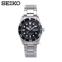SEIKO watch 5  males diving sports activities computerized mechanical chrome steel waterproof watch SNZF17J1