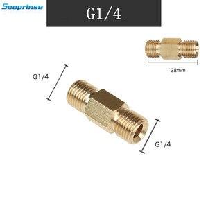 Image 3 - Высококачественный адаптер для стиральной машины G1/4 M14, пеногенератор, пистолет, пенообразователь, автомобильные аксессуары, автоинструмент, автостайлинг