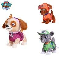Original 23X20X10 Paw Patrol Dolls Stuffed Toys Plush Animals Dog patrol electric toy dog mechanical Toy for children