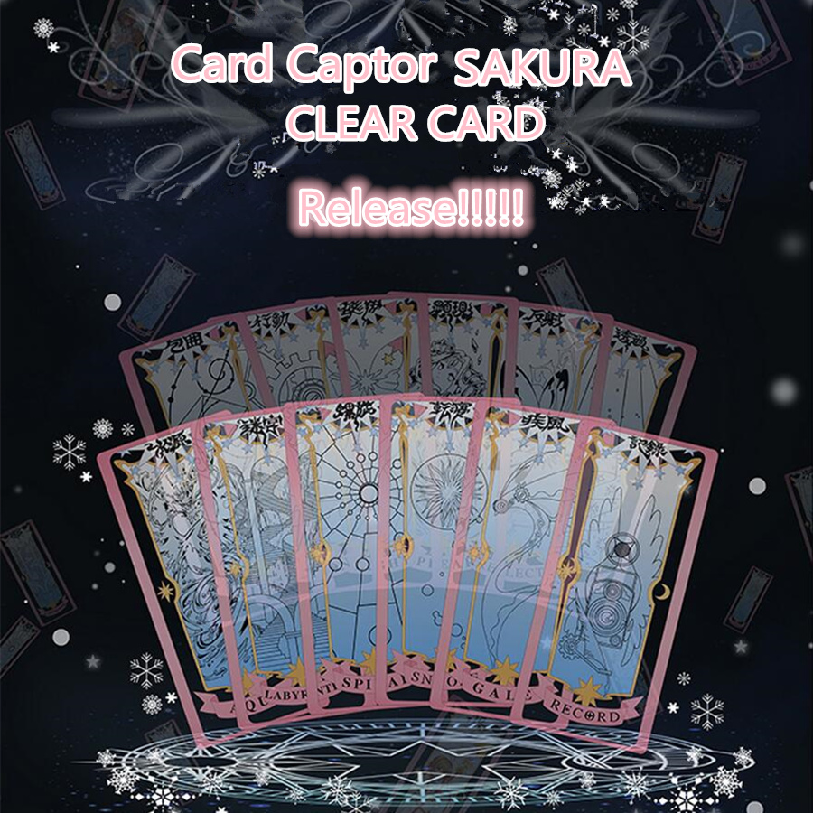 new 1pcs anime cosplay card captor sakura clear card