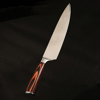 High Quality 8 Inch Utility Chef Knives Imitation Damascus Steel Kitchen Knives Sharp Cleaver Slicing Knives
