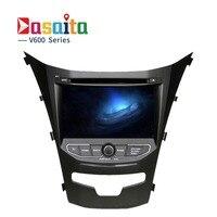 Dasaita 7 Android 6 0 Car DVD Player For Ssangyong New Actyon Korando With Octa Core