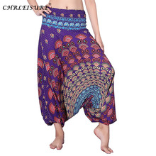 CHRLEISURE Fashion Beach Boho Harem Pants Women High Waist Plus Size Bohemia Cross-Pants Summer Loose Print Pant Women