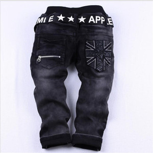 Image 4 - Crianças meninos primavera autumn2017 preto calças de brim grande virgem calças moda meninos marca crianças casuais para meninos chottn calças longas