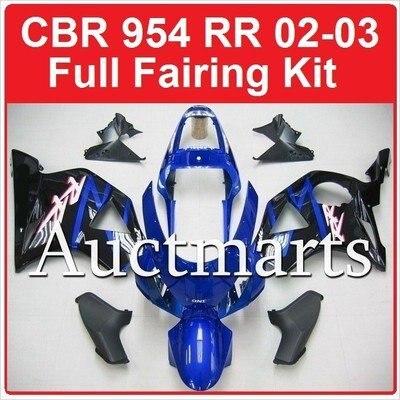 After market Faing kit for CBR900 RR  CBR954 (02-03) +Free windshield--N0.07 Blue black