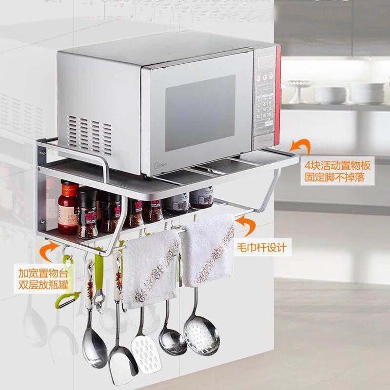 Espace Aluminium Micro-ondes Four Support Mural Cuisine Rack Lumière Grille 2 Étagère de la cuisine Micro-ondes Four Rack De Stockage Mur F