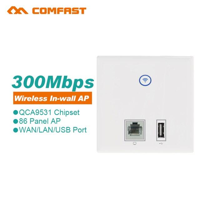 2.4 Qualcomm ГГц 300 Мбит Comfast Wi-Fi Маршрутизатор Крытый стены AP Wi-Fi Усилитель Сигнала Повторитель Расширитель RJ45 порт usb беспроводной ap
