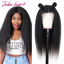 Ali Julia Hair Afro Kinky Straight Hair 360 Lace Front Wig Brazilian Remy Human Hair Wigs For Women 150% 180% Density(China)