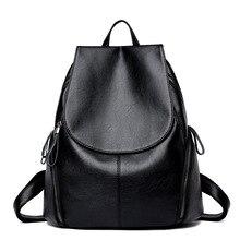 Модный женский кожаный рюкзак, высококачественные женские рюкзаки, Женская дорожная сумка через плечо, школьная сумка в духе колледжа