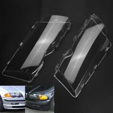 1 пара Автомобильная стеклянная крышка для BMW E46 фара прозрачная 4 дверная Автомобильная левая/правая фара крышка объектива для BMW E46 318i 320i 323i