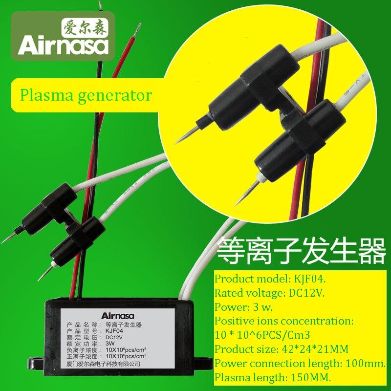 DC12V плазменный генератор стерилизации дым, освежитель воздуха, очистки воздуха и естественный кислородный бар для того чтобы очистить с